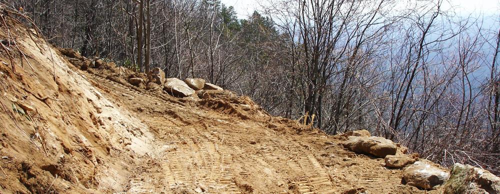homeslide5